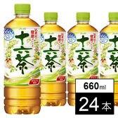 【24本】アサヒ 十六茶 PET660ml(増量ボトル)