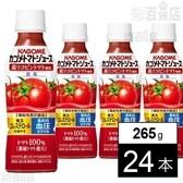 カゴメ トマトジュース 高リコピントマト使用 265g×24本