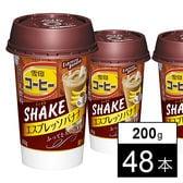 【48本】雪印コーヒーSHAKE(シェイク) エスプレッソバナナ