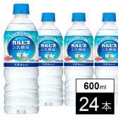 アサヒ おいしい水プラス 「カルピス」の乳酸菌PET600ml