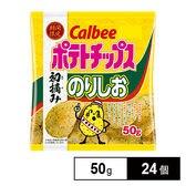 カルビー ポテトチップス初摘みのりしお 50g