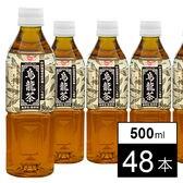 エクシードNEO 烏龍茶 500ml