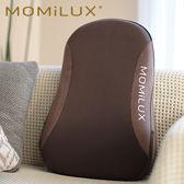 ドウシシャ/MOMiLUX 充電式背中マッサージャー (ブラウン)/DBM-1801BR