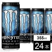 モンスター アブソリュートリーゼロ 缶355ml
