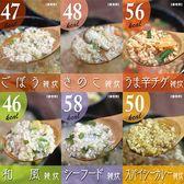 ぷるるん姫 満腹美人 食べるバランスDIET ヘルシースタイル雑炊 6種類18食セット