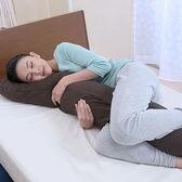 3通り使える抱き枕/ブラウン