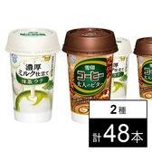 濃厚ミルク仕立て 抹茶ラテ/雪印コーヒー大人のビター