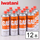 Iwatani(イワタニ)/カセットガス(オレンジ)12本組/CB-250-OR-12BOX