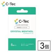 [3箱セット]C-Tec (シーテック)/C-Tec DUO (充電式) クリスタルメンソール