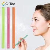 [3個セット]C-Tec (シーテック)/C-Tec STICK (使い切りタイプ) マスクメロン&ホワイトピーチ&トロピカルフルーツ