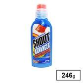 [246g] SHOUT(シャウト)/アドバンスゲル ブラシ(ジェルタイプ部分用シミ落とし剤)
