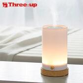 【サンプルの日 3名様】スリーアップ/LEDライト調光機能付 加湿器「アカリ」 (ナチュラルウッド)/HFT-1719NW