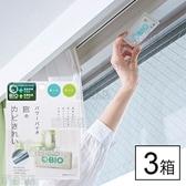 [3箱]コジット/パワーバイオ 窓のカビきれい 防カビ・消臭 (交換目安:3ヶ月)