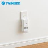 ツインバード(TWINBIRD)/停電センサー LEDサーチライト(赤外線センサー付) ホワイト/LS-8559W