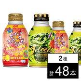 ぷるっシュ!! ゼリー×スパークリング ピンクグレープフルーツ/JELEETS 宇治抹茶ゼリー缶