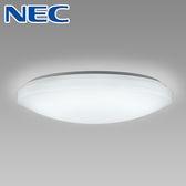【~8畳用】NEC/調光LEDシーリングライト/HLDZ08209