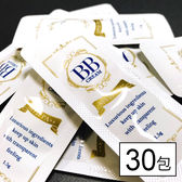 【30包】使いきりプレミアムBBクリーム