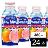 【24本】ネクタースパークリング ピーチ&バレンシアオレンジ 380ml