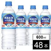 アサヒ おいしい水プラス 「カルピス」の乳酸菌 PET600ml