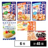 ハウス食品 料理用ソース&調味料 6種セット