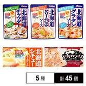 ハウス食品 料理用ソース&調味料 5種セット