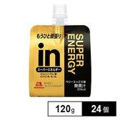 [24個]森永製菓 inゼリー スーパーエネルギー 120g...