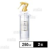 【2個セット】サボンサボン フレグランス プレミアム ファブリックミスト250ml/エーデルフラン