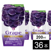 グレープジュース100%
