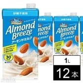 アーモンドブリーズ砂糖不使用1L