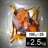 鶏の照焼2.5kg(100g x25袋)