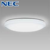 NEC/調光タイプLEDシーリングライト/~14畳用/HLDZE14209