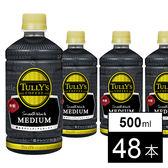 タリーズコーヒー ブラック 500ml