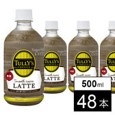 【48本】TULLY'S COFFEE Smooth taste LATTE PET 500ml