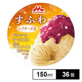 す・ふ・わ レアチーズ氷