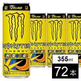 【72本】モンスター ロッシ 缶355ml