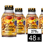 JELEETS プリンシェイク 缶275g