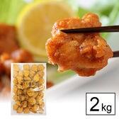 国産鶏の唐揚げ2kg (1kg×2袋)