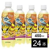 ポケモンソーダ 450ml