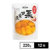 【12個】テーブルランド 国産 栗甘露煮