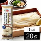 香川県産小麦さぬきの夢100%使用 讃岐ざるうどん