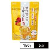 ベジエ  菌活美人のフルーツ甘酒