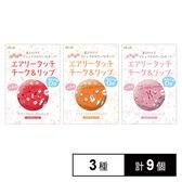 クラブ エアリータッチ チーク&リップ 3種セット(ふんわりレッド/ふんわりオレンジ/ふんわりピンク)
