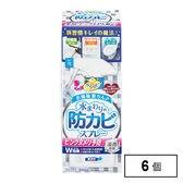 【6個】らくハピ 水まわりの防カビスプレー ピンクヌメリ予防 無香性 400ml
