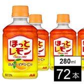 ほっとレモン PET280ml