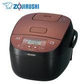 象印マホービン(ZOJIRUSHI)/マイコン炊飯ジャー(3合)/NL-BC05-TA