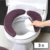 [3個セット/ワイン]モダニスト 極ふわ 吸着便座シート/O型・U型・洗浄暖房型