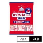 【24個】カラダに1ポーション 乳酸菌