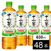 アサヒ 十六茶 PET630ml