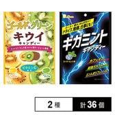 ゴールド&グリーンキウイキャンディー/ギガミントキャンディー