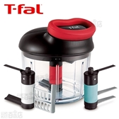 T-fal(ティファール)/ハンディチョッパー バラエティキット (900ml)/K13711